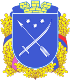 Coat_of_arms_of_Dnipro_1.png